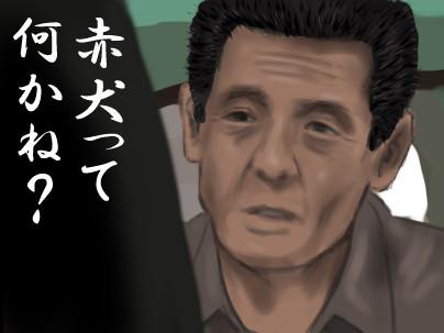 菅原文太の画像 p1_5