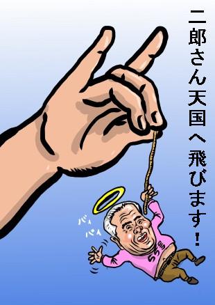 坂上二郎の画像 p1_9