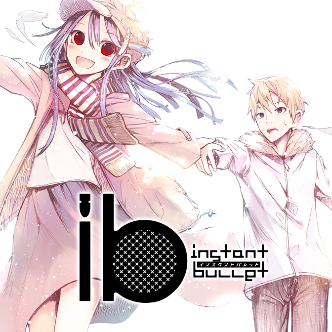 ib -インスタントバレット-