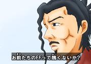 もしもディシディアFFのプロデューサーが白倉伸一郎氏だったら