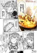 ねるちゃんとフライドポテト(チーズソース)