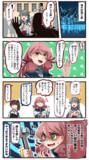 あふれ出すマッド【03】