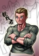 ポケモン剣盾のジム観戦おじさん