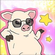 ボカリーナ豚