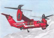 もしも東京消防庁がアグスタAW609を採用したら…?