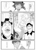 ポケットモンスター笹寿司