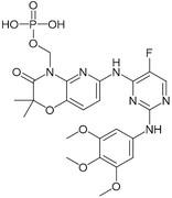 ホスタマチニブ