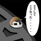 マンホール☆チュン