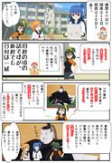 鏡開きの日が関東と関西で違うことのざっくりとした解説(赤字修正版)