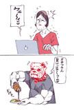チャラ男(ソース)