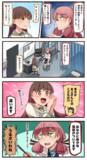 宣告【07】