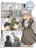 楓さん、颯ちゃんに親近感を持つ。