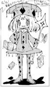 古代魔道士ンティ・エイジャン/GO!GO!勇者はベビーフェイス!