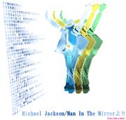 Man In The Mirror - 日本語Ver.