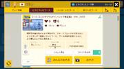 スーパーマリオメーカー2 - 自作コース紹介(その55・改)