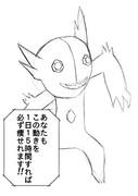 ヤミラミが教える激やせ運動!!!