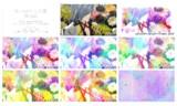 ScreenTex改変 Nrso8