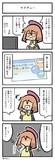 ヤクチュー(ひろこみっくす-204)