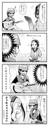 ギターを弾くキュルルの四コマ