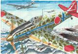 三式戦闘機