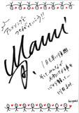 【川田まみ様】東日本大震災アニメロチャリティーへのメッセージ