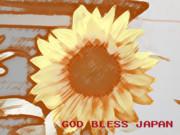 日本の平安を祈ります