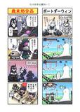 たけの子山城36-1