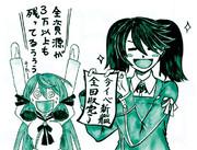 2019秋(2020冬)イベント終了~