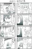 巻雲!同人誌の発行を検討する!即売会スタッフ大淀さん5.5