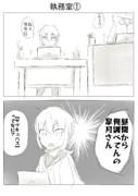 #今日のらくがき皐月ちゃん14