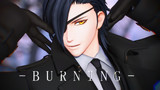【MMD刀剣乱舞】BURNING / 燭台切光忠