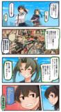 先輩後輩【14】