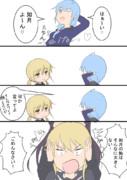 ワンドロ(皐月)