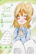 花陽ちゃんの誕生日