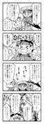 東方4コマ2020 その11『救済☆成美ちゃん』