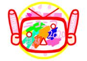 ニコニコ超会議2020年