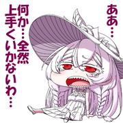 今日のらくがき2020/01/17②
