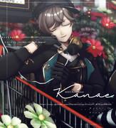 Kanea_01