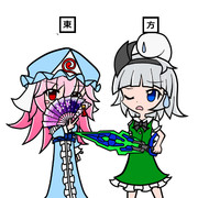 ぷよぷよ風幽々子&妖夢
