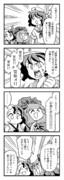 東方4コマ2020 その12『村紗と雛と潤美ちゃん』