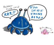 為ちゃん【FF11】