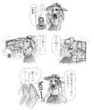 4コマ漫画 「とあるお嬢様のお買い物」