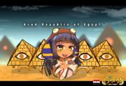 エジプトちゃん(国擬人化:エジプト・アラブ共和国)