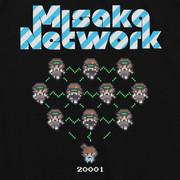 ミサカネットワーク