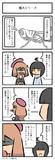 偉人シリーズ(ひろこみっくす-206)