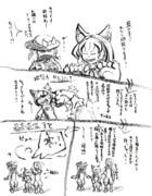 こい式キャノボ!(10:橙[新干支])