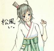 松風さんとお絵描き練習