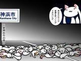 マギレコアニメ第3話のキュゥべえ