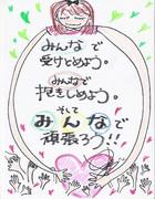 【KOTOKO様】東日本大震災アニメロチャリティーへのメッセージ
