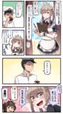 対抗グラーフ【19】